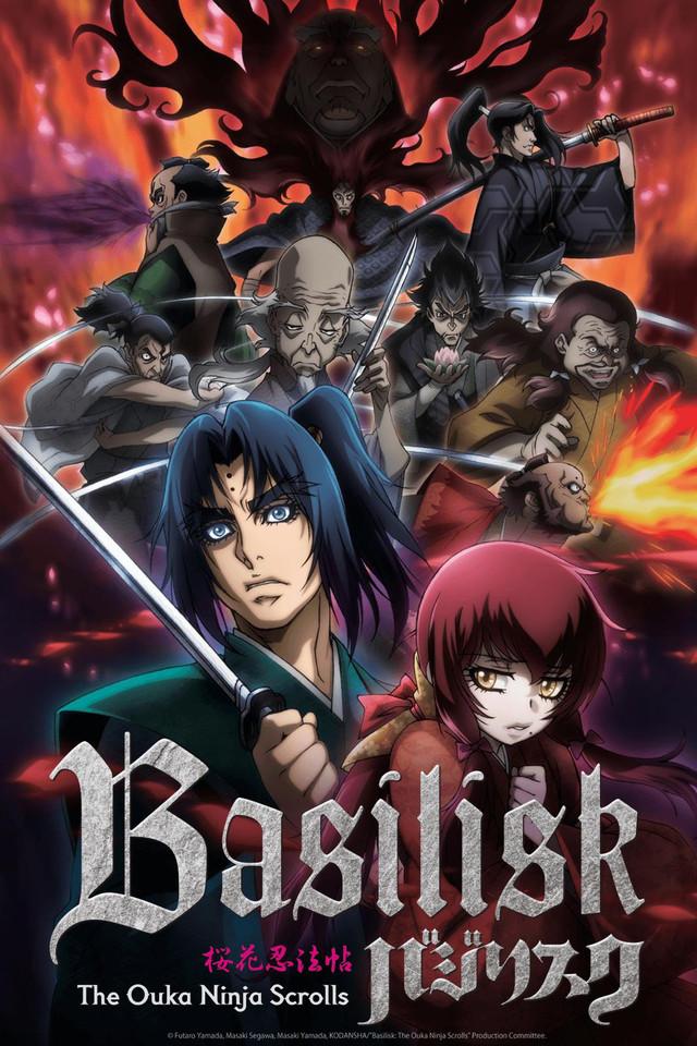 Basilisk - Ouka ninpou chou Cover12