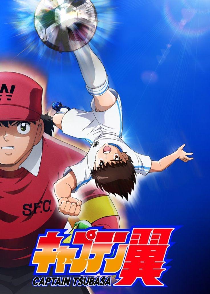 Captain Tsubasa (2018) Cover36