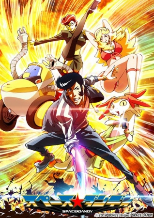 Space Dandy 2nd Cover43