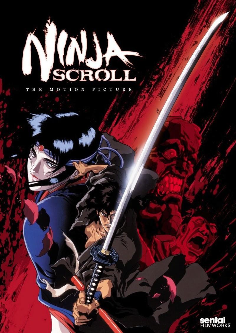 Juubee ninpuuchou [Ninja Scroll] (Jap) Ninjas10