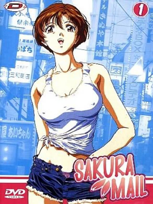 Sakura Tsuushin Sakura10