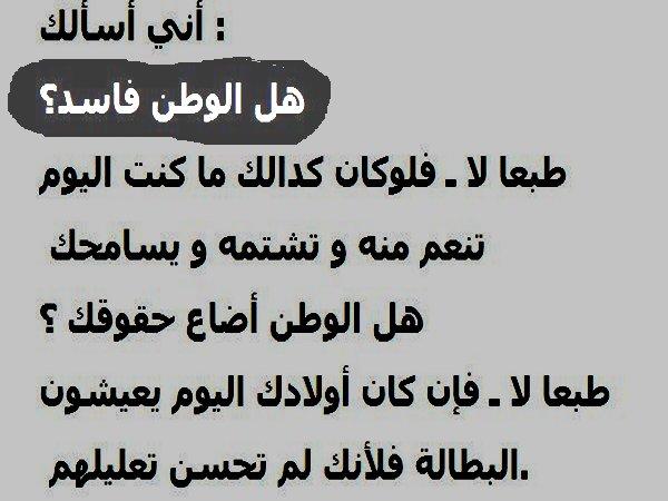 تشلحيت ترد علي الزفزافي العجوز الحقود Zaf2b10