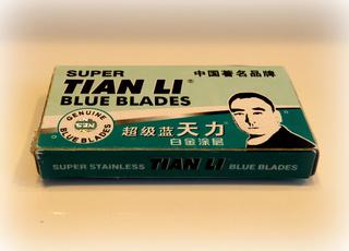 Super Tian Li Blue Blades P1080114