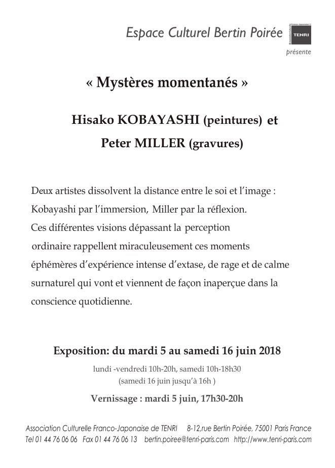 Héliogravures (Photogravure on copperplate) de Peter Miller à Paris Peterm10