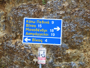 Projet de voyage en Grèce été 2018 P1150510