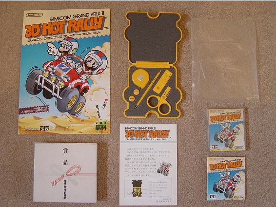 "Diskun 3D Hot Rally prize ""set fourniture de bureau"" Diskun17"