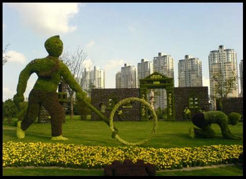 Sculpture végétal  - Page 2 518