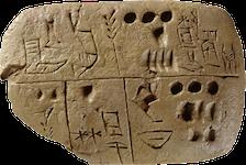 Les écritures sacrées Tablet10