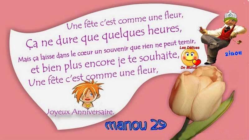 ANNIVERSAIRE DE MANOU29 Manou212