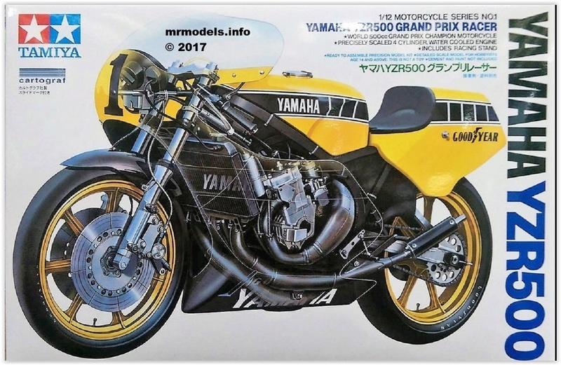Achat de Bruno - Motos Tamiya15