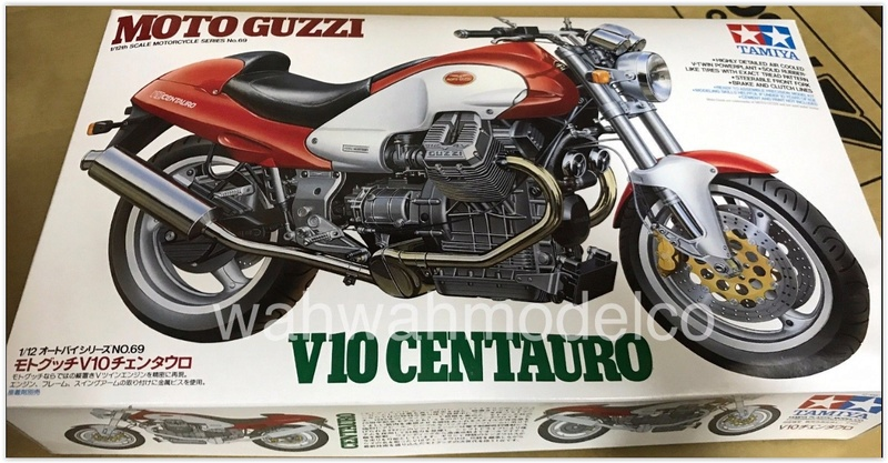 Achat de Bruno - Motos Tamiya21