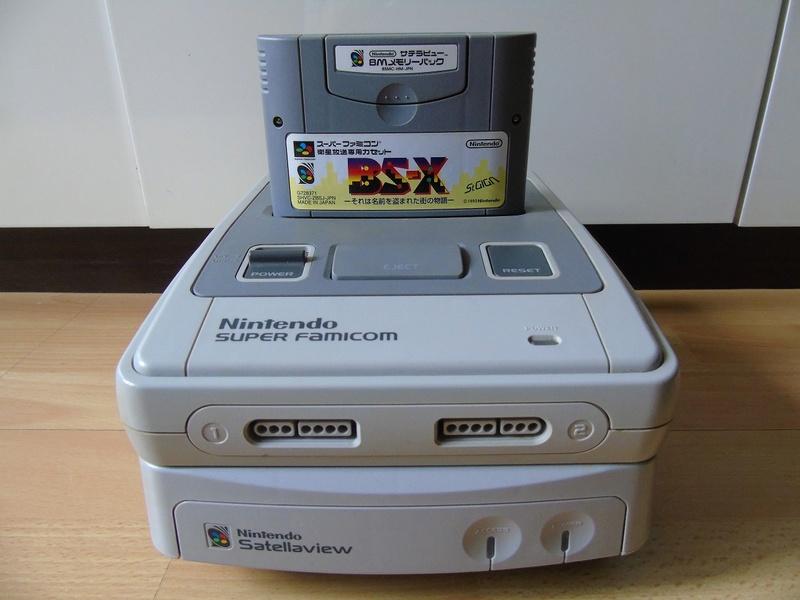 [VDS] Nintendo Satellaview Dsc00311
