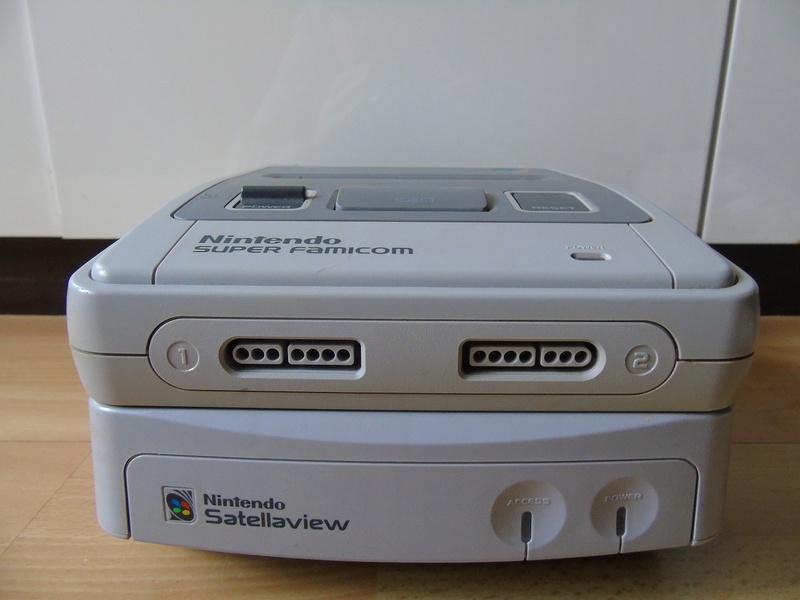 [VDS] Nintendo Satellaview Dsc00312