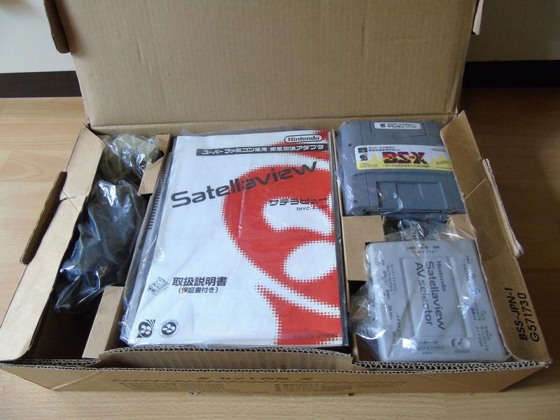 [VDS] Nintendo Satellaview Dsc00313