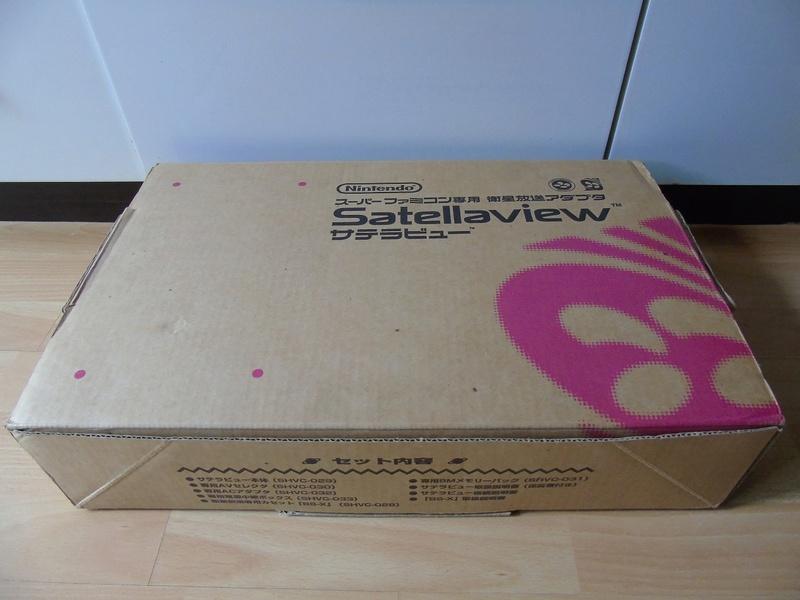 [VDS] Nintendo Satellaview Dsc00314