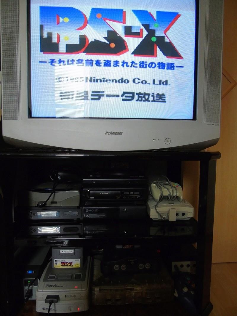 [VDS] Nintendo Satellaview Dsc00316