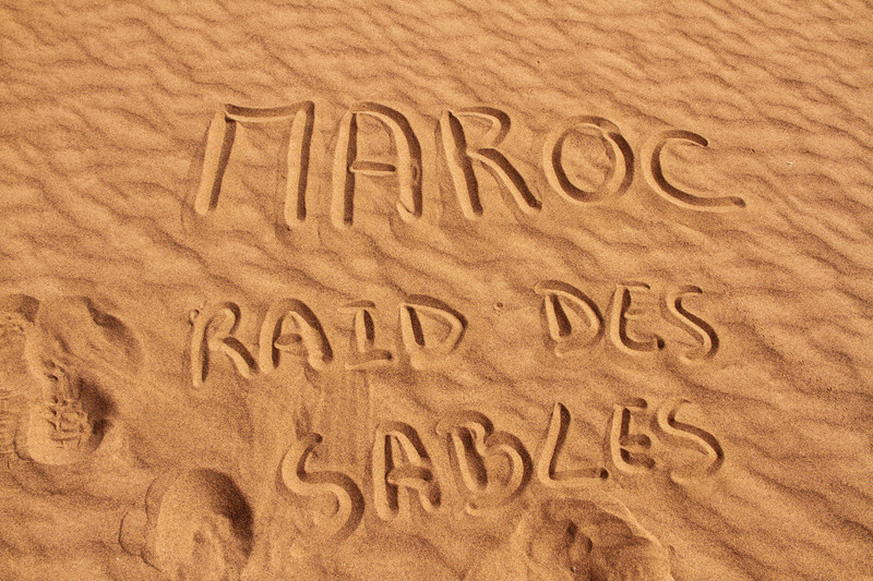Retour raid des sables 2017 - Page 5 Raid_939