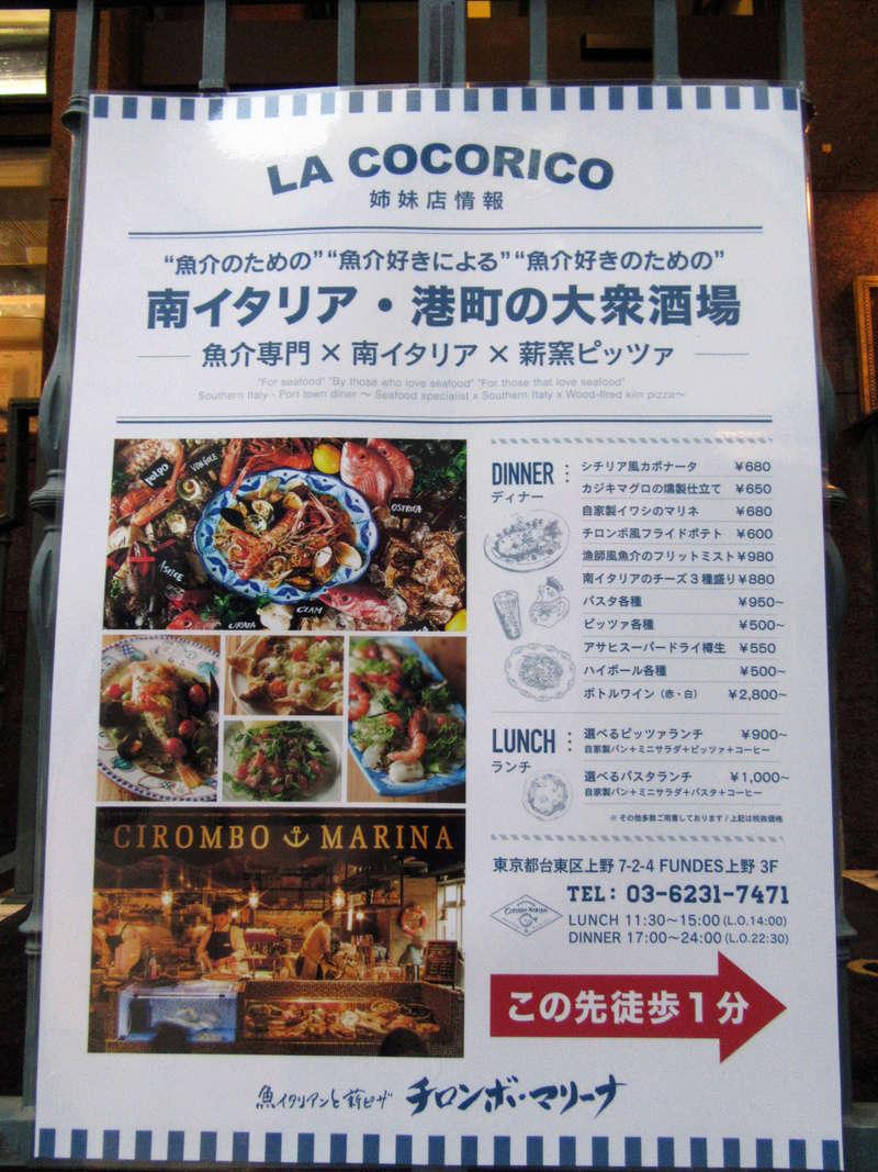 Voyage au Japon : fin jour 8 [page 6] - Page 2 Japon103