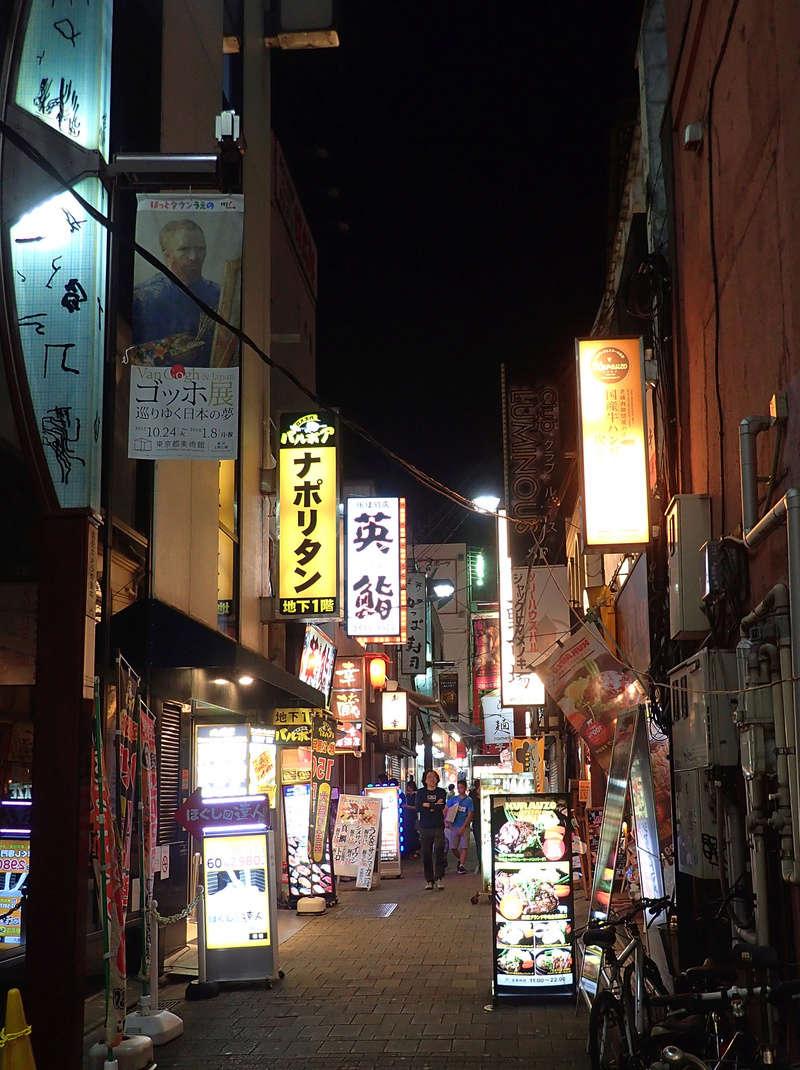 Voyage au Japon : fin jour 8 [page 6] - Page 2 Japon115