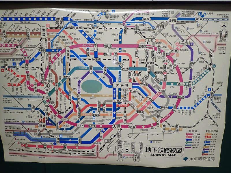 Voyage au Japon : fin jour 8 [page 6] Japon217