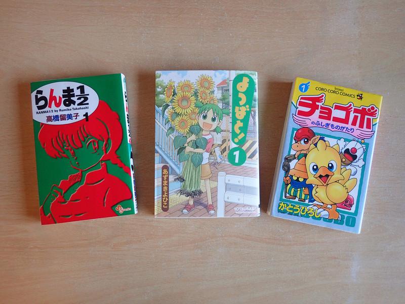 Voyage au Japon : fin jour 8 [page 6] Japon220