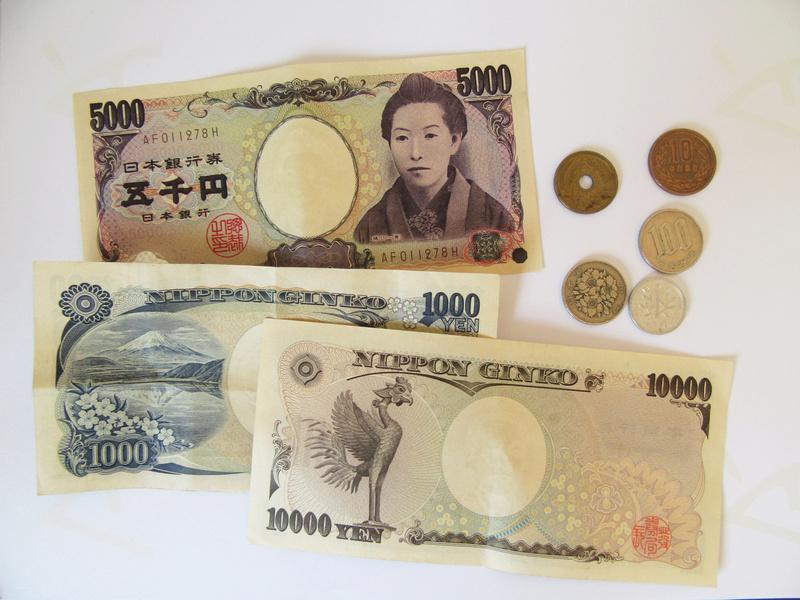 Voyage au Japon : fin jour 8 [page 6] Japon228
