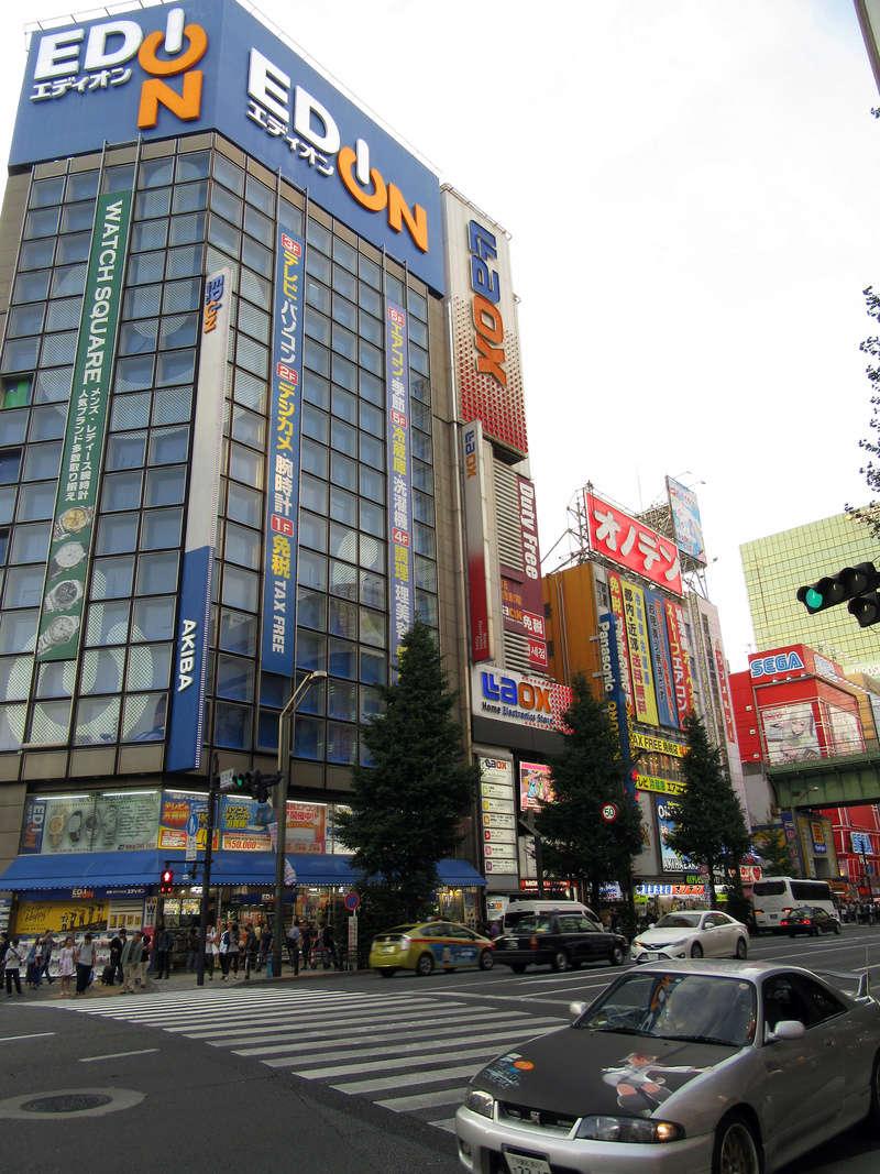 Voyage au Japon : fin jour 8 [page 6] Japon271