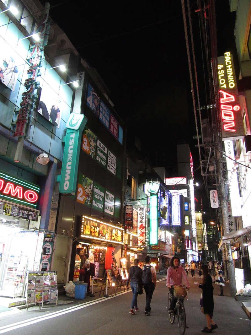 Voyage au Japon : fin jour 8 [page 6] Japon281