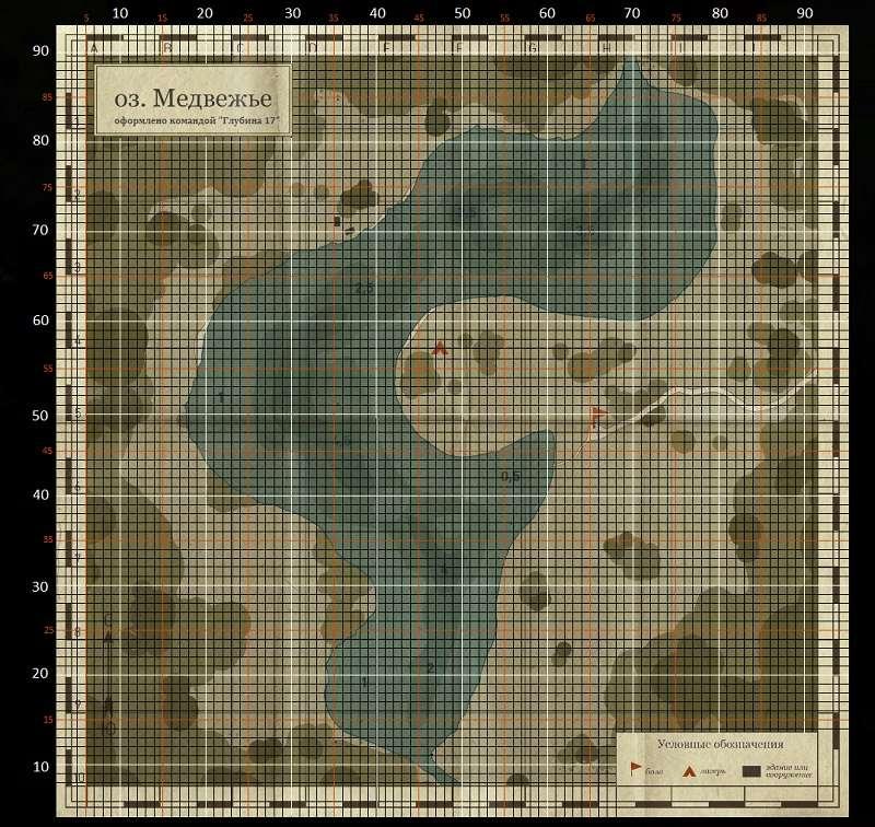 Bear Lake Lv. 18+ Bear_l11