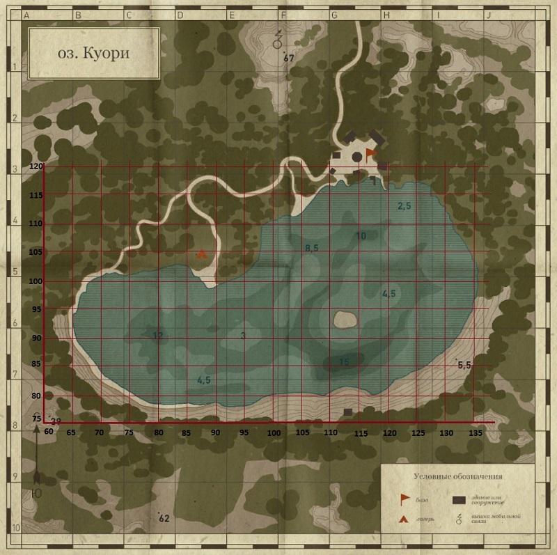 Kuori Lake Lv. 16+ Kuori_10