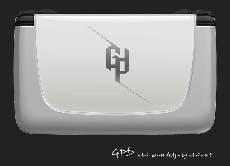 Giveaway: GPD WIN 2 cover plate design contest 586b4a10