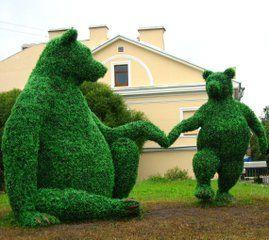 Sculpture végétal  - Page 2 Cd9db511