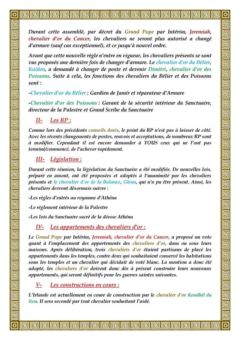 Χρυσος Συναγειν n°14 Docume15