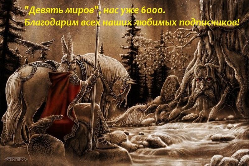 Свободное общение форумчан - Страница 10 13447110