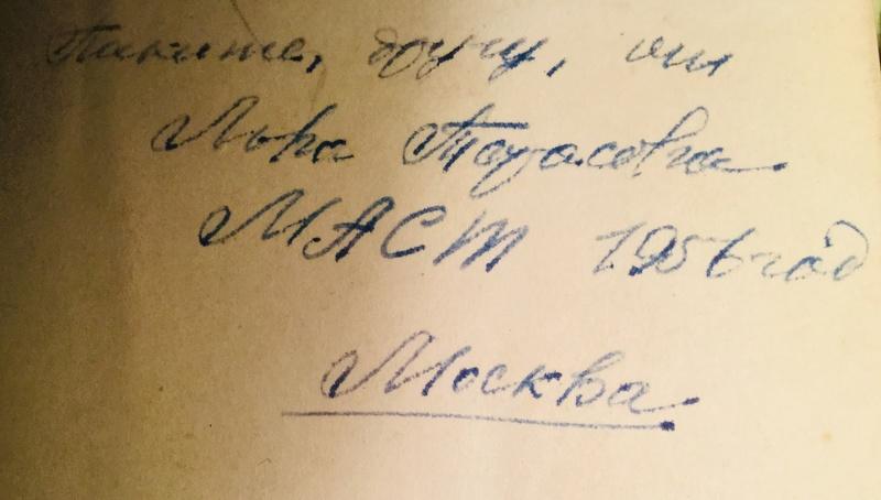 кто говорить по-русски ? (Qui parles Russe ?) Ccc27d10