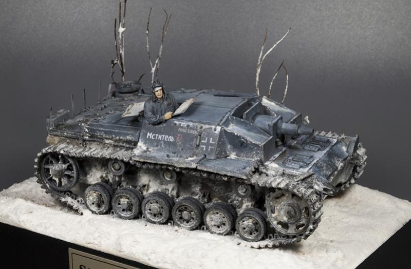 Stug III Ausf C на службе РККА 1014