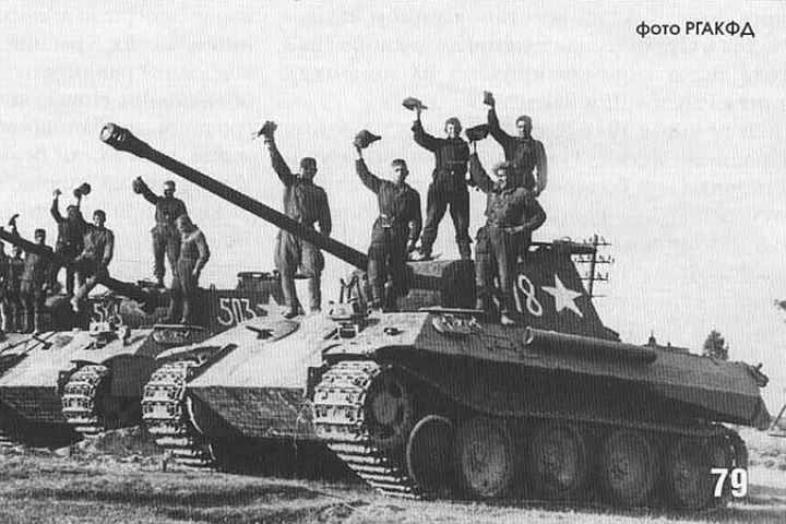 PzKpfw V ausf A Panther из роты Сотникова 3540710