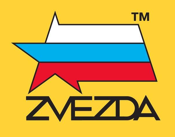 VII Межрегиональная выставка стендового моделизма, исторической и игровой миниатюры  Zvezda10