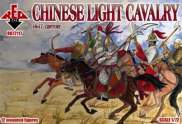 Cavalerie légère chinoise  1262af10