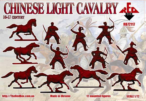 Cavalerie légère chinoise  Bf2b5810