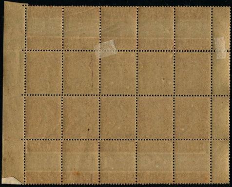 40c semeuse camée rouge   DOUBLES-PUBS. Evian210