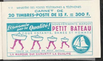 Petit Bateau. Pb10