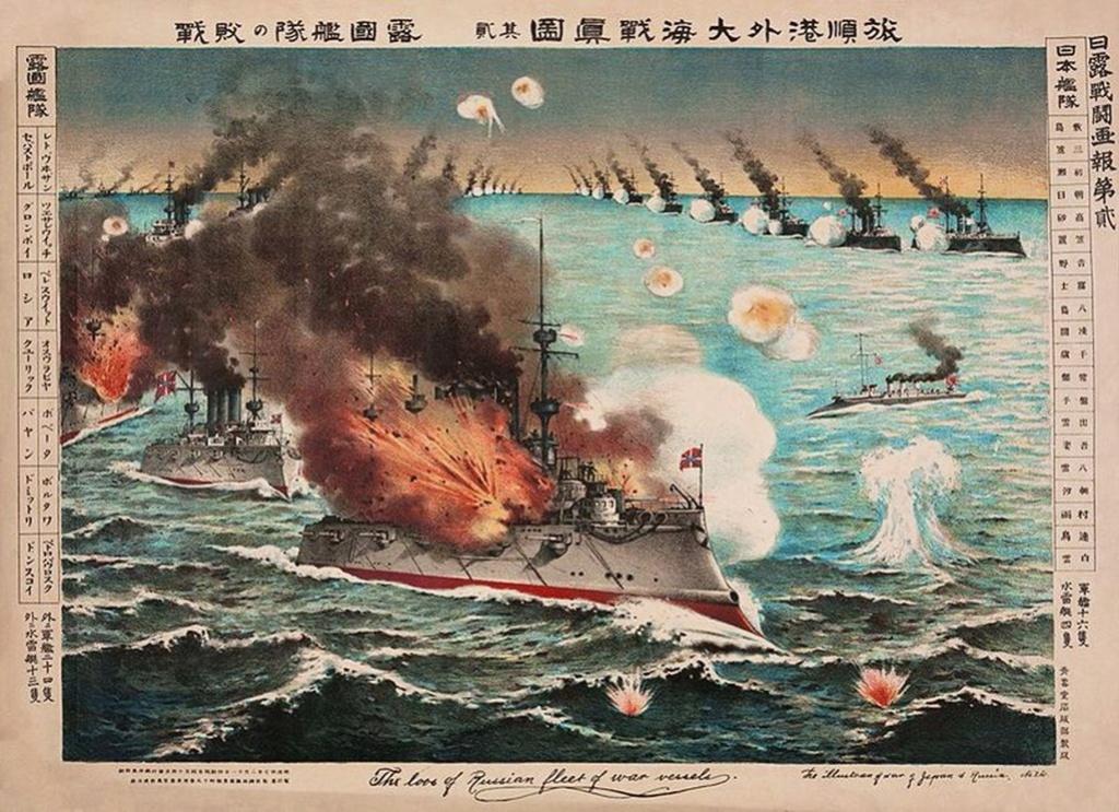 Le souvenir de la Marine Impériale - Page 7 Mystyr37