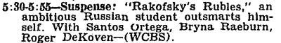 Suspense Upgrades 1960-033