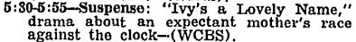 Suspense Upgrades 1960-110
