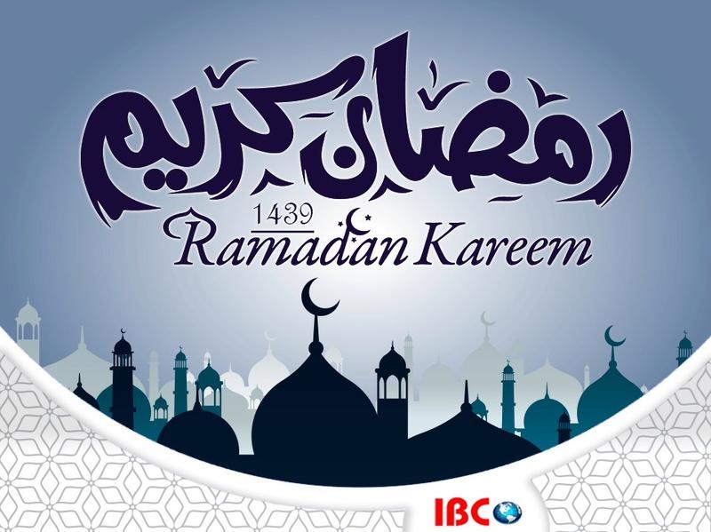 كـــل عـــام وأنتـــم بخيـــر بمناسبة شهر رمضان المبارك 1439  Whatsa19
