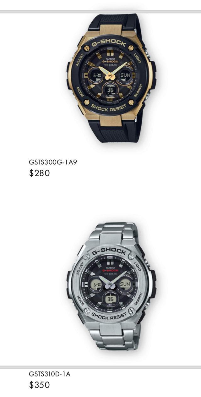 Casio GST-W310D-1AER : la G-Steel plus compacte - Page 2 Captur38