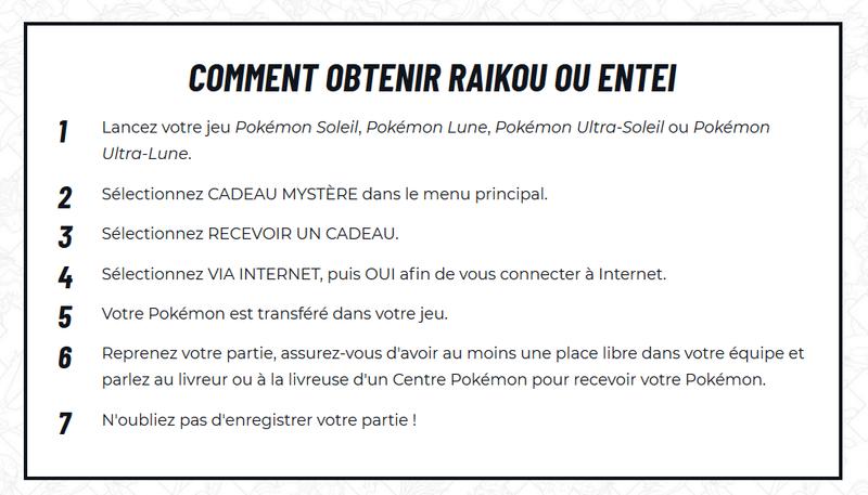 [Pokemon Legendary event de Nintendo] Raikou et Entei, disponibles via le Nintendo Network Raikou10