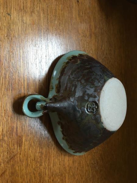 studio pottery bowl tree stamp possibly Scottish - Roger Cockram B5c2ab10