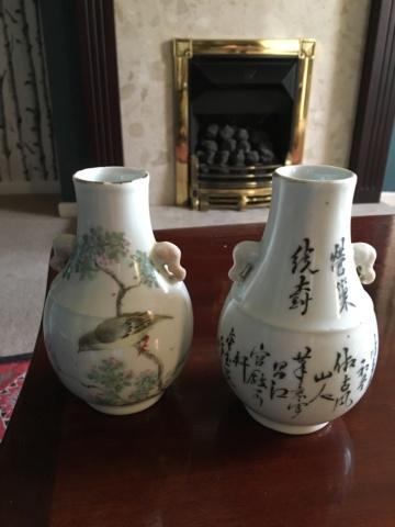 A pair of Chinese vases with bird beak handles Image44